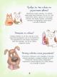 Почему собака лает и еще 100 ответов на детские \